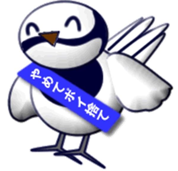 2.25 板橋区主催のごみ拾い選手権 建武館も参戦!サムネイル