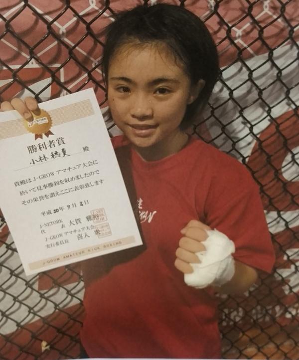 第21回J-NETWORKアマチュア全日本選手権大会~夏の陣~ 小林穂夏 出陣!サムネイル